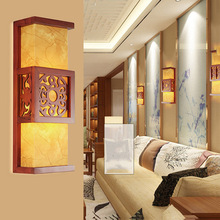 Chinese classic antique wall light bedroom foyer sconce lamp aisle corridor imitation parchment(China)