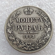1853 Russia 1 Rouble Silver Plated Copy Coin Free Shipping metal craft dies manufacturing factory(China)