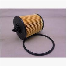 Oil Filter PF457G For CADILLAC BLS 2.0 T CHEVROLET CAPTIVA HHR MALIBU (V300) 2.4 OPEL ANTARA INSIGNIA SIGNUM VECTRA ZAFIRA(China)
