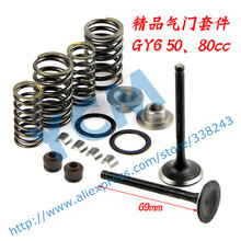 Valve set 69mm GY6 50 80cc Cylinder Head Moped Motorcycle Motorbike Scooter Engine Parts Wholesale YCM