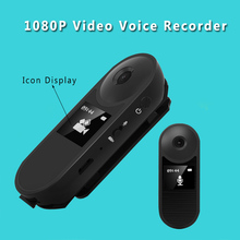 Full HD 1080P Micro Camera H.264 Mini Camera Audio Voice Recorder Digital Video Cam Mini Camcorder With With Small Display(China)