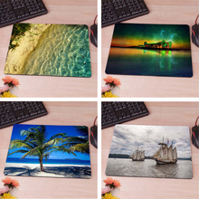 MaiYaCa Beach Rubber Soft gaming mouse Cool Games black mouse pad 220mmX180mmX2mm&250mmx290mmx2mm