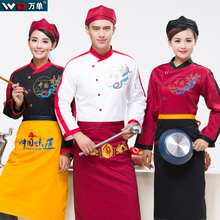 Cook suit long-sleeve autumn and winter work wear pastry cook work wear clothing black