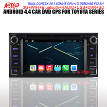 For Toyota Camry Corolla Vitz/Echo Corolla Ex Vios Hilux Terios Land Cruiser 100 Prado Car DVD GPS Android 4.4 Player Wifi Radio