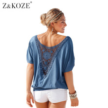 Z&KOZE Womens Hollow out Stitching Lace Summer T Shirt Fashion Loose tops Lady Lace Top t-shirt Sexy Tee Tops plus size
