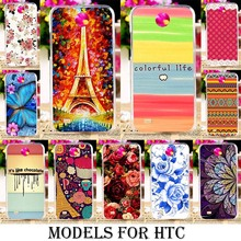 TAOYUNXI Phone Case For HTC Desire 300 301E 4.3 inch Peony Flowers Roses Eiffel Tower Hard Plastic Case Bags Skin