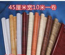 PVC sticky wallpaper wallpaper from wood Closet door of cupboard of the wardrobe furniture renovation imitation wood with -37