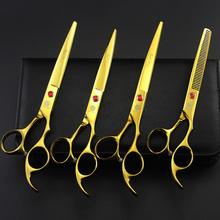 Purple Dragon 7 inch Gold 4pcs + Bag Pet Hair Cutting Scissors Sets Dog Grooming Shears Cutting & Thinning & Curved Pet Scissors