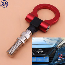 Universal 1pc Red Aluminum Car Auto Big Racing CNC Front Trailer Ring Tow Hook Eye Tow Car Screwon for Japanese Car Suzuki Honda(China)