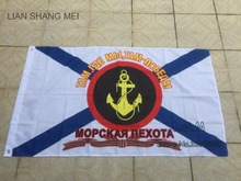 Flag Russian Marines Corps 90 x 150 cm 100% Polyester Russia Naval Infantry Navy Jack Army Military Flags And Banners(China)