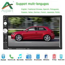 Universal 2 Din 7'' inch HD Touch screen car Multimedia player multi-Languages Menu BLUETOOTH rear view camera FM audio radio(China)