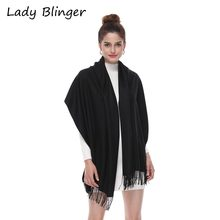 Lady Blinger pure color plain black faux cashmere wraps winter solid shawl girl friend gift wool scarf women