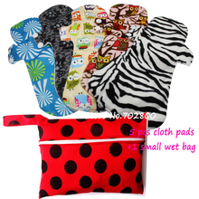 Washable Cloth Menstrual Pads Heavy Flows Overnight Cloth Pads Eco-friendly Maternity Sanitary Pads