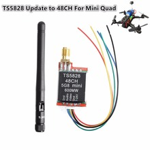 TS5828 Video Sender Mini Wireless Video Transmitter Module 5.8GHz 600mW 48CH for Drone Camera QAV250 ZMR250 DJI gopro FPV Quadco