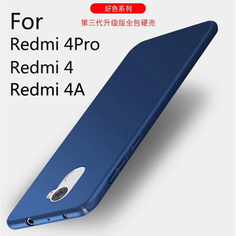 Xiaomi Redmi 4 4Pro 4A Case Hard Frosted Plastic Slim Protective back cover case Redmi 4 Pro Full cover phone shell