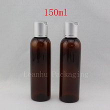 150ml brown empty liquid soap bottles PET with caps 5 oz luxury disc top cap empty cosmetic lotion bottles,massage oil container