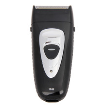 220V-50Hz Rechargeable Double Head Electric Shaver Portable Reciprocating Electric Shaver for Men Black Household Razor