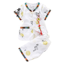 New Boys Cotton Children Dresses Tradition Chinese Style T-shirt+pants Costume Clothes Kids Baby Cotton For Toddler Little Kid