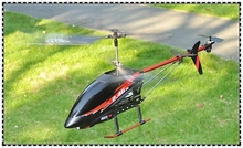 Top Quality UDI U12 BIG SIZE 75 CM RC Helicopter Toys 2.4G 3.5CH Remote Control Helicopter Gyro Boy Kids Gifts RC Drone Hot Sell(China)