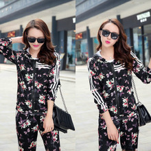 2016 Autumn new women's fashion personality zipper hooded long-sleeved track suit tide printing