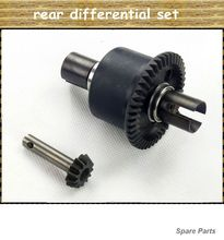 Best rc cars,losi 5ive rear differential set, free shipping(China)