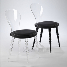 Modern colorful nice comfortable side plastic chairs wholesale with cushion minimalist modern dining chairs