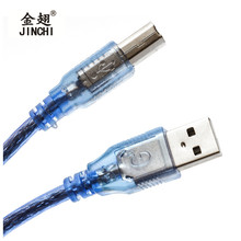 JINCHI 1.5M 3M 5M Copper USB printer Data Transfer Cable For Printing Scanning Copy Magnetic Double Shielded Copper For PC