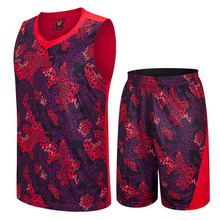 Basketball Jersey Set Men Basketball Sportswear Uniforms Suit Sets Basketball Clothes Training Suit Jersey Jacket and Shorts