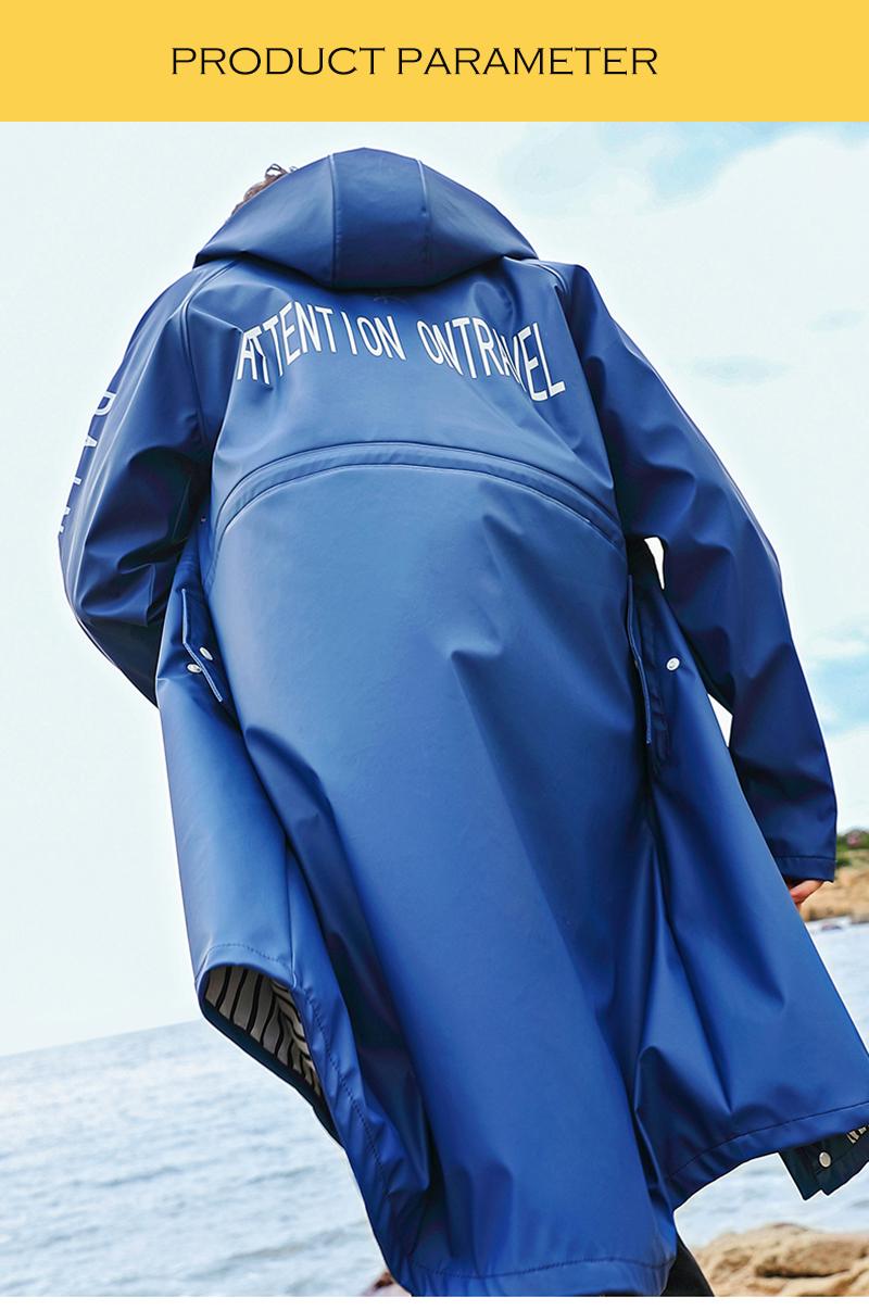 Raincoat (5)