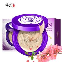 Beauty Air Cushion BB & CC Creams Mineral Makeup Matte Finish Concealer Whiteing Moisturizing Foundation DD Cream Cosmetic A2(China)