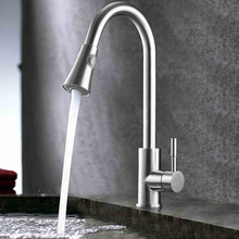 Solid Stainless steel pull down sprayer kitchen bar sink mixer faucet,brushed nickel, 360 degree rotation, hot and cold water