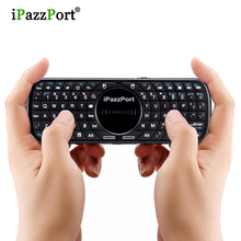 2017 High Quality 2.4GHz wireless Mini Silicone Buttons 3 in 1Touchpad QWERT Keyboard fly air mouse for Windows Android tv box(China)