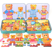 kids wooden Magnetic puzzles toy cute two teddy bears  Dressing Jigsaw  Planar puzzle  Toys  for children Kawaii Gift Toy   CU63