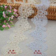 3M/Lot Lace Trim DIY Sewing Applique For Lace Dress French Chantilly Net Lace Fabric HB10