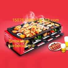 Household electric barbecue grill smokeless indoor electric grill large type Barbecue stove