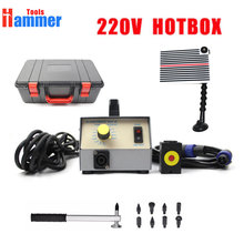 Buy paintless dent repair 220V Hot Box System Induction machine electro magnetic induction machine for $827.10 in AliExpress store
