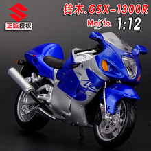 Gift for baby 1pc 1:12 17cm Maisto Suzuki GSX-1300R motorcycle collection plastic alloy model boy toy(China)
