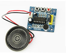 5PCS ISD1820 Sound Voice Recording Playback Module Mic Sound Audio + Loudspeaker(China)