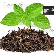 Beautiful Tea strainers+gift Mint Flavor Puerh Tea,Fragrnat flavor Loose Leaf Pu'er,Slimming Ripe Pu-erh,CTX815