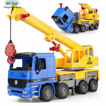 akitoo 1:22 Kindergarten heavy inertia crane toys children engineering vehicles cranes can be lifted by rotating telescopic toy