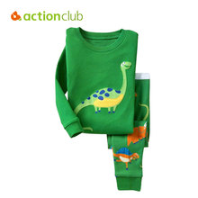 2015 Autumn Dinosaur Cartoon Pattern Kids Pajamas Family Clothing Winter Roupas Infantis Menina Pyjama Boys Girls Clothing Set