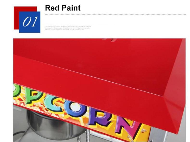 Popcorn maker (11)