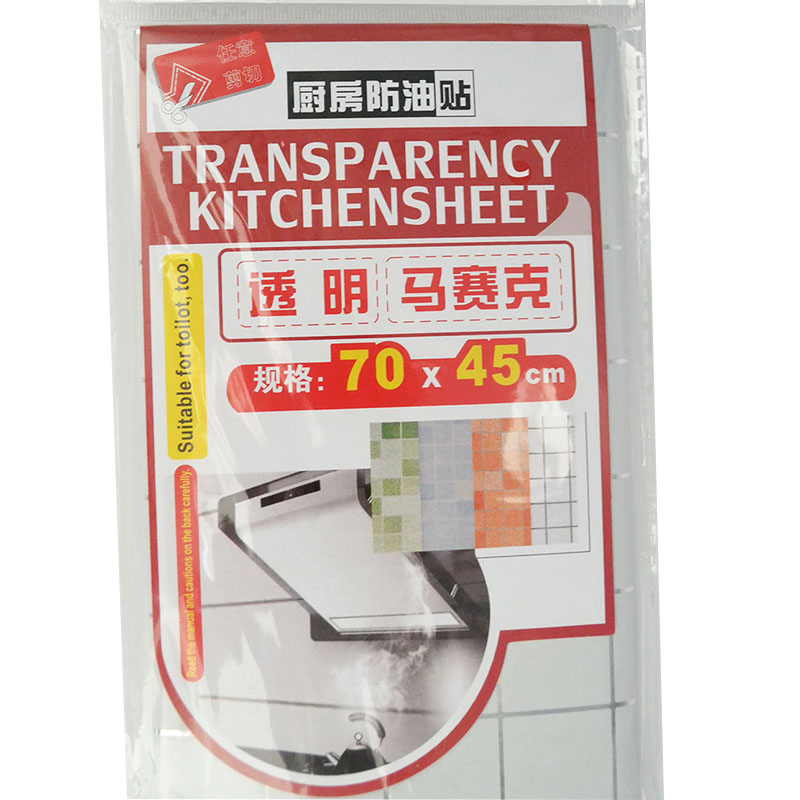 HTB1Kj3Vr1uSBuNjy1Xcq6AYjFXa2 - Anti-oil Wall Sticker High temperature For kitchen And Bathroom