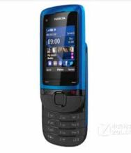 c2-05 Original Unlocked Nokia C2-05 slide cell phone Bluetooth Free shipping(China)