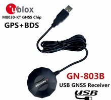 USB GPS receive BDS GLONASS Module antenna,Dual-mode UBLOX M8N Module GNSS chip NMEA0183 , BDS compatible, alternative BU-353S4