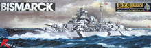 RealTS 78013 TAMIYA WWII German Bismarck Battleship War Ship Model Kit 1/350