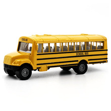 siku kids toys 1:64 Alloy car model school bus metallic material Super-resistant Family small ornaments Children like the gift