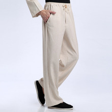 Free Shipping New Arrival Chinese Tradition Men's Solid Cotton Linen Trousers Pants M L XL XXL XXXL 2505-5