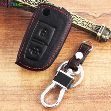 Car Styling 2 Buttons Leather  car key Cover For Nissan Qashqai X-trail Murano Maxima Altima Juke Geniss QUEST Livina Tiida key