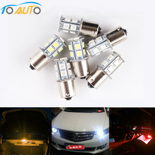 10pcs 1156 BA15S led 13 SMD r5w Light Tail Brake Turn Signal s25 ba15s p21w LED Car 12V led Bulbs Lamp parking car light source(China)